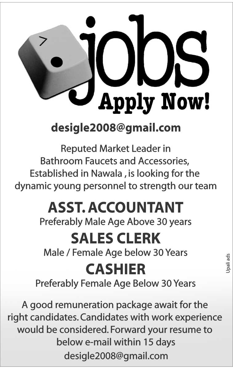 assistant accountant  sales clerk  cashier jobs in sri lanka