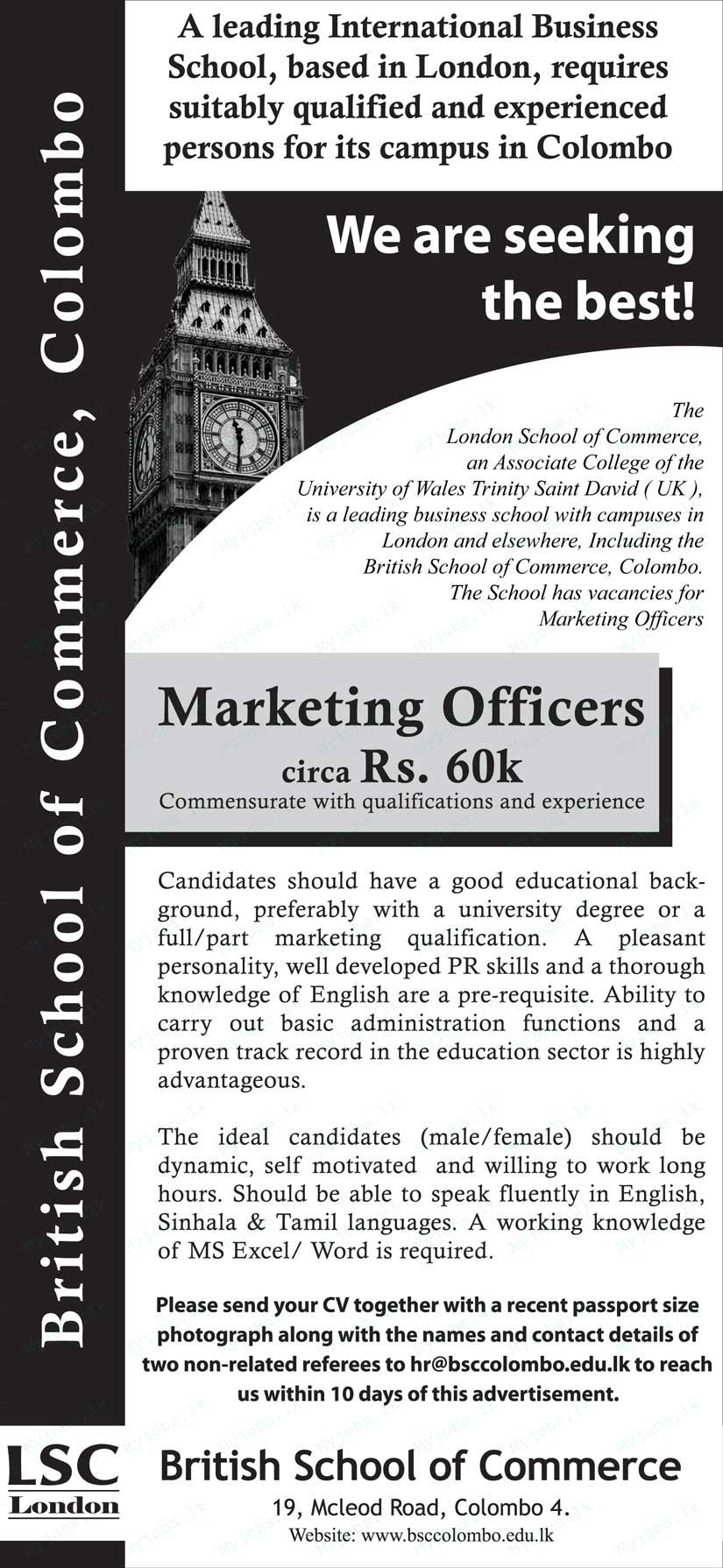 marketing officer jobs in sri lanka